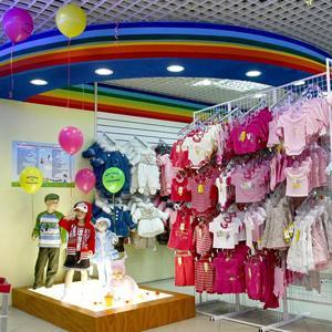 Детские магазины Лысьвы