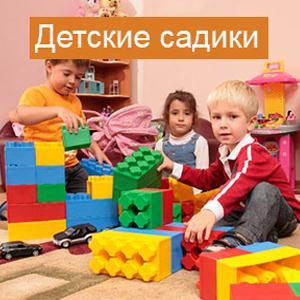 Детские сады Лысьвы