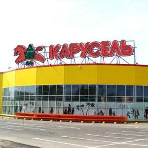 Гипермаркеты Лысьвы