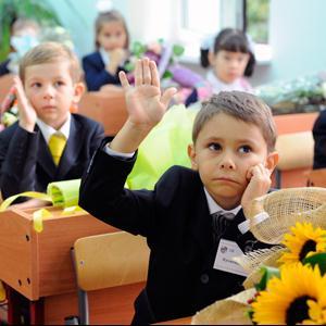 Школы Лысьвы