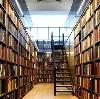 Библиотеки в Лысьве