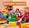 Детские сады в Лысьве