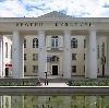 Дворцы и дома культуры в Лысьве
