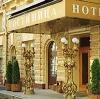 Гостиницы в Лысьве