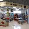 Книжные магазины в Лысьве