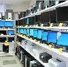 Компьютерные магазины в Лысьве