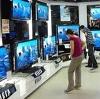 Магазины электроники в Лысьве