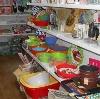 Магазины хозтоваров в Лысьве