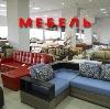 Магазины мебели в Лысьве