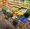 Магазины продуктов в Лысьве
