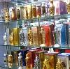 Парфюмерные магазины в Лысьве