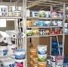 Строительные магазины в Лысьве