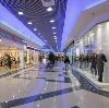 Торговые центры в Лысьве
