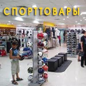 Спортивные магазины Лысьвы